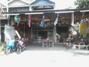 Dream Rest/bar till salu hua hin Thailand